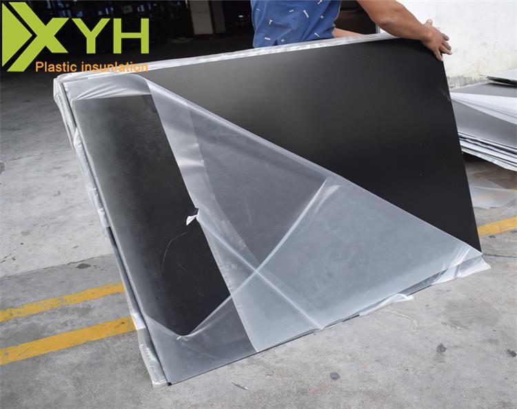 黑色环氧板