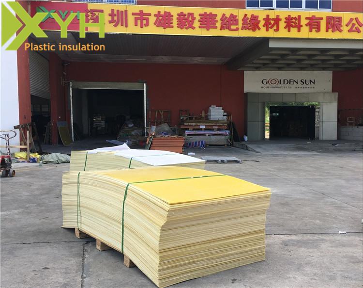 3240黄色绝缘板