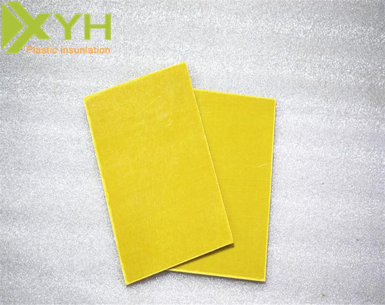 耐高温绝缘板  黄色玻纤板
