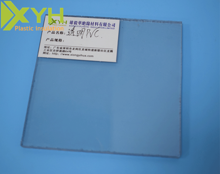 http://www.xiongyihua.com/data/images/product/20180225135535_607.png