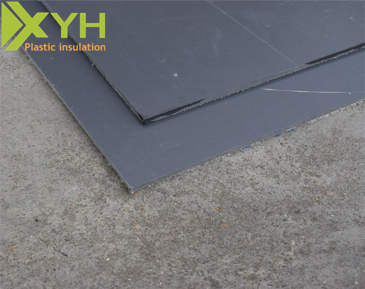 PVC板供应商