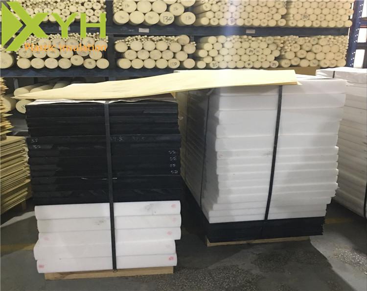 黑白赛钢板整板
