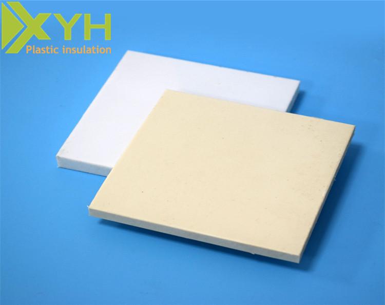 聚丙烯板焊接加工