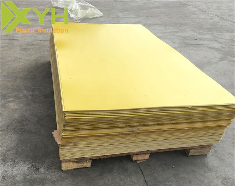 3240玻璃纤维板