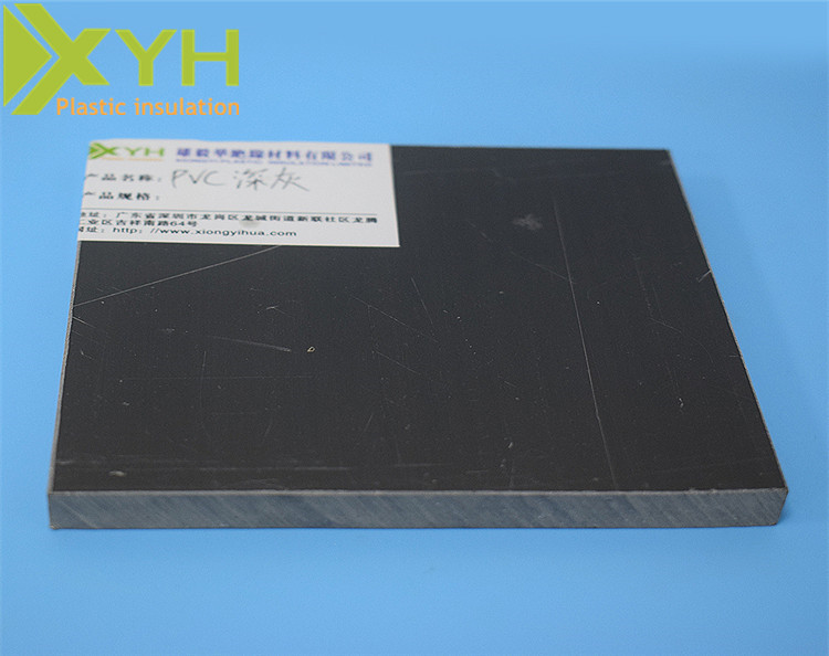http://www.xiongyihua.com/data/images/product/20180321192652_300.jpg