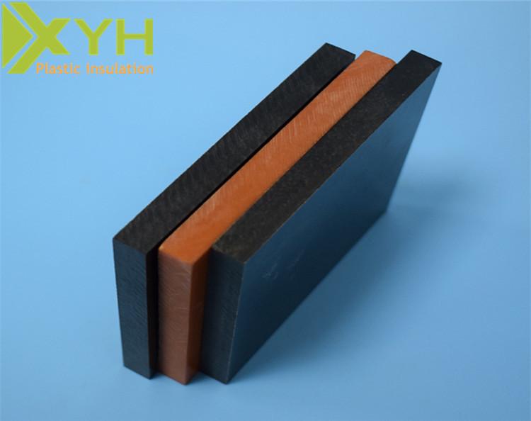 耐温绝缘酚醛层压电木板