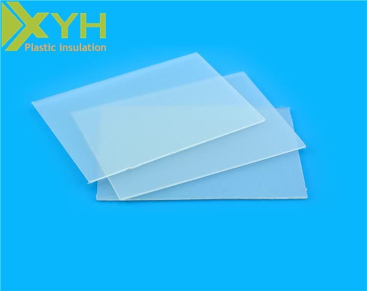 磨砂PP透明薄板