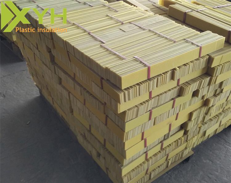 黄色环氧板加工件