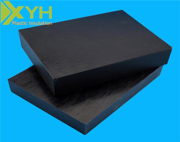 黑色POM赛钢板切割件