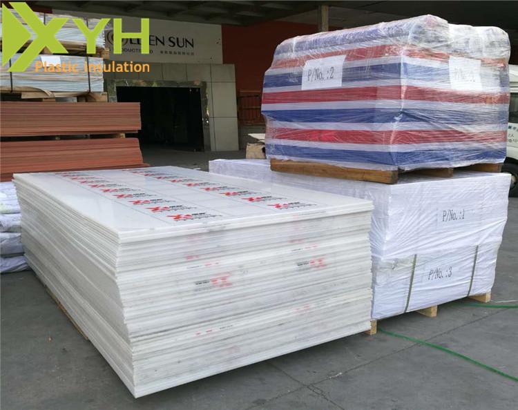 白色聚丙烯板材