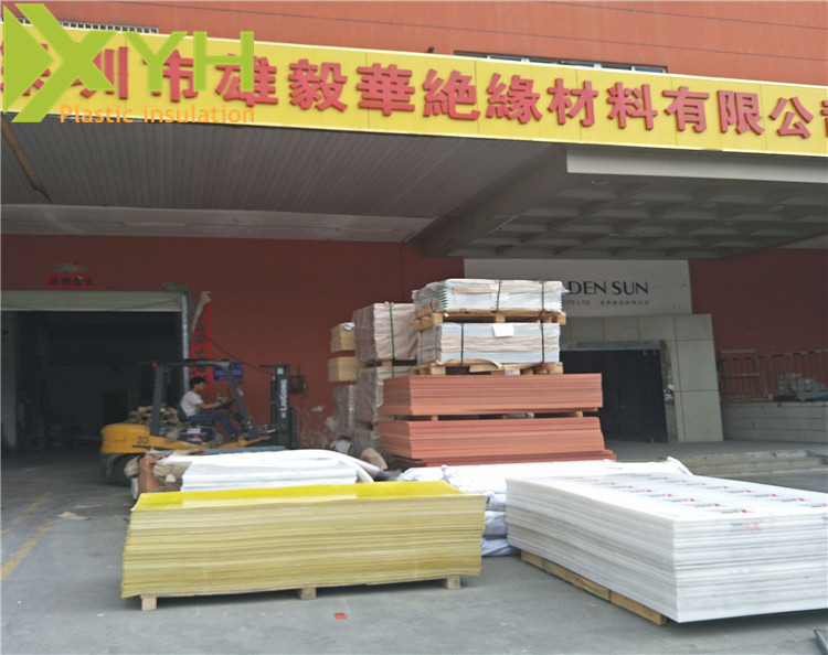 http://www.xiongyihua.com/data/images/product/20180414133946_326.jpg