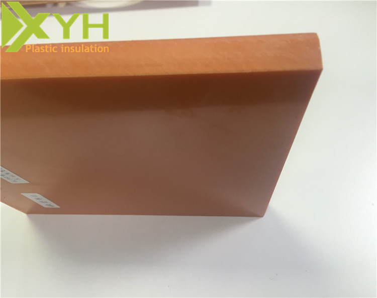 http://www.xiongyihua.com/data/images/product/20180613164803_780.jpg