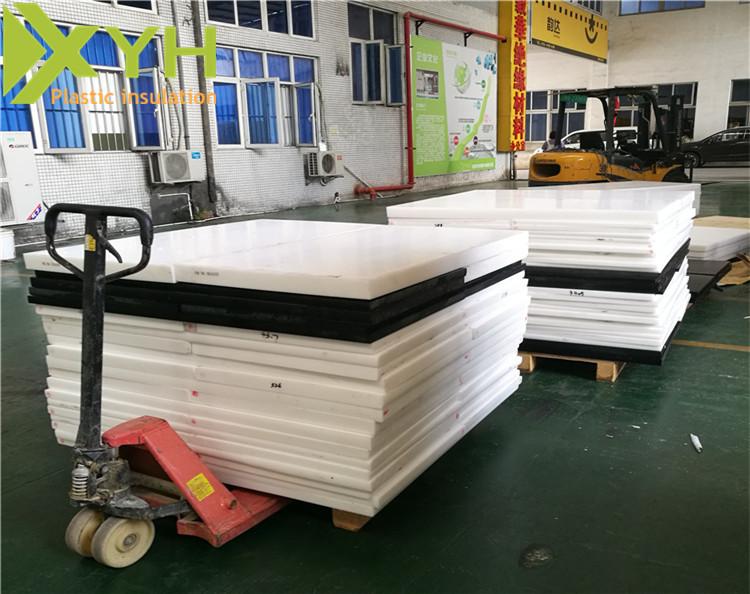 聚甲醛塑料板