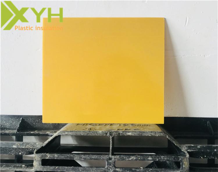 3240玻璃纤维树脂板