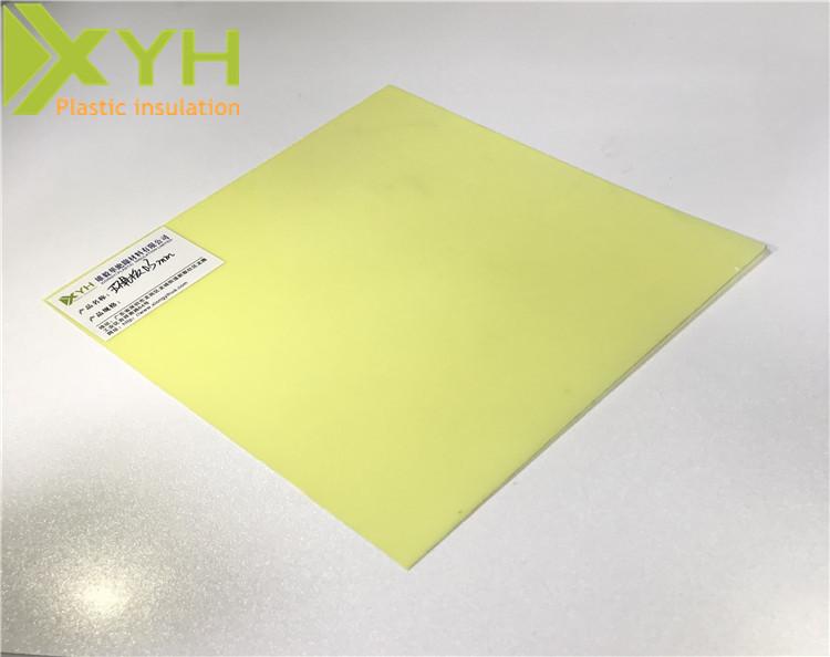 合资环氧板0.3mm