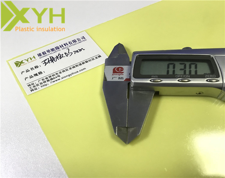 http://www.xiongyihua.com/data/images/product/20180623102132_185.jpg