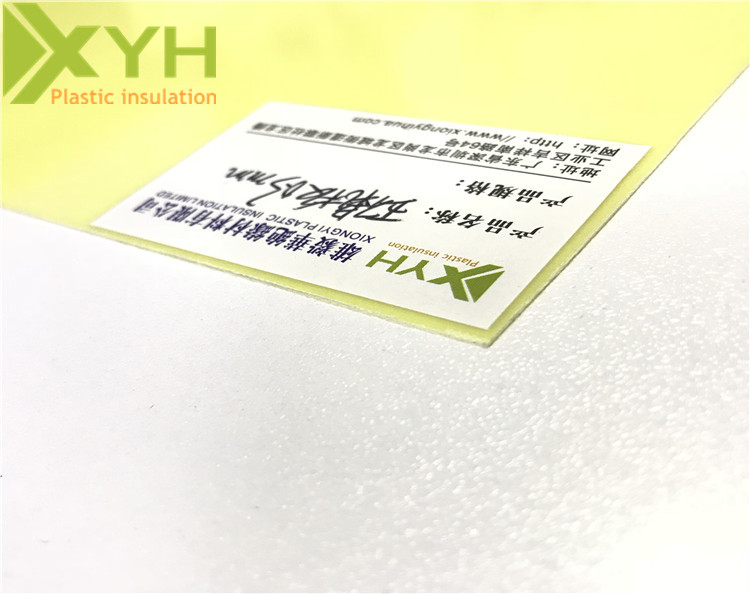 http://www.xiongyihua.com/data/images/product/20180623102132_996.jpg