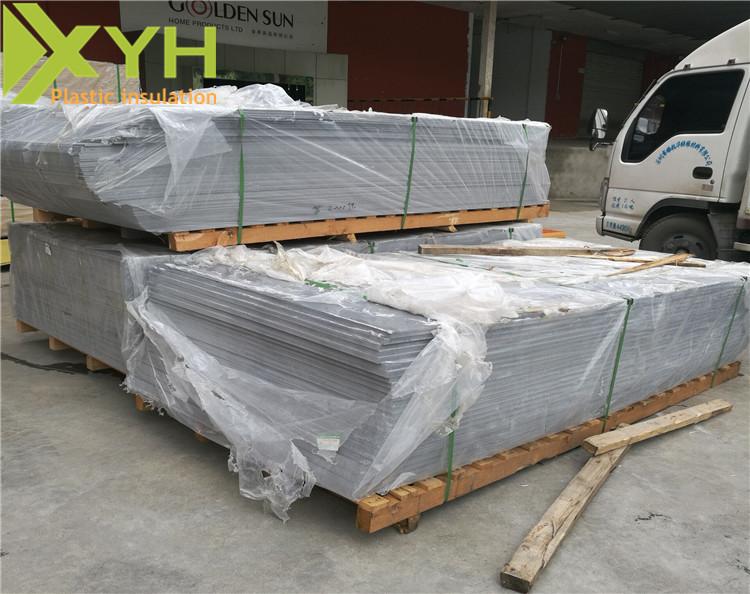 灰色pvc塑料板