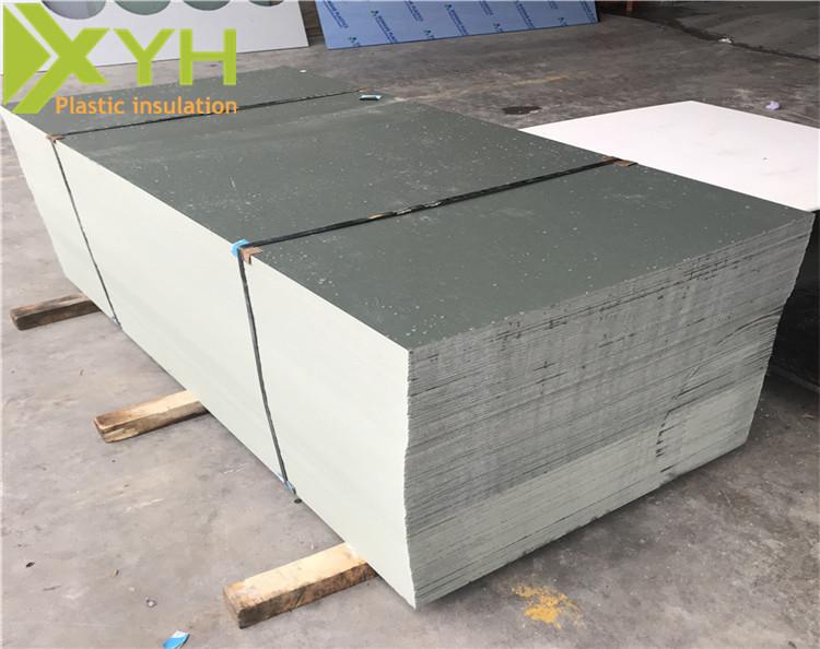 灰色PVC板生产厂家