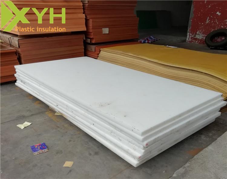 白色赛钢板批发厂家