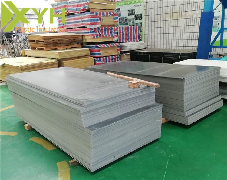 灰色PVC塑胶硬板厂家