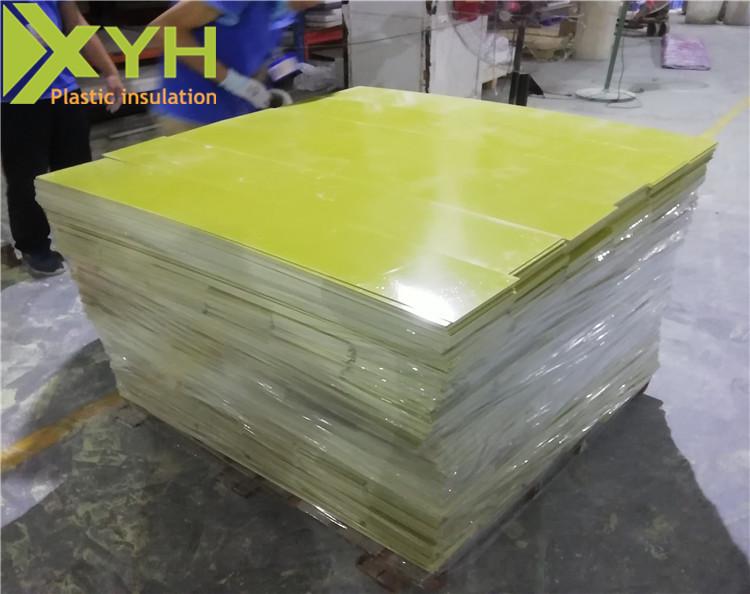 广东生产玻璃纤维环氧板厂家