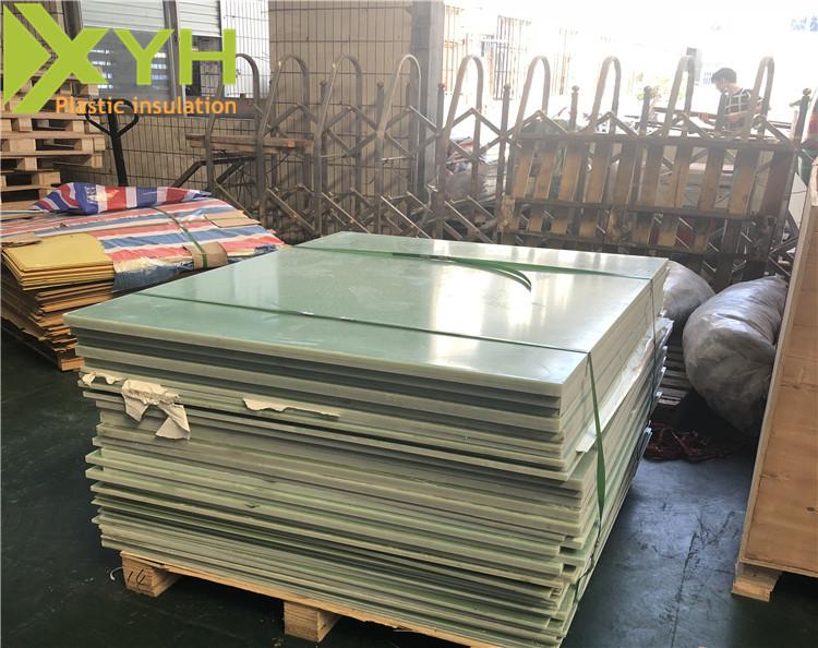 国产水绿色fr4板材