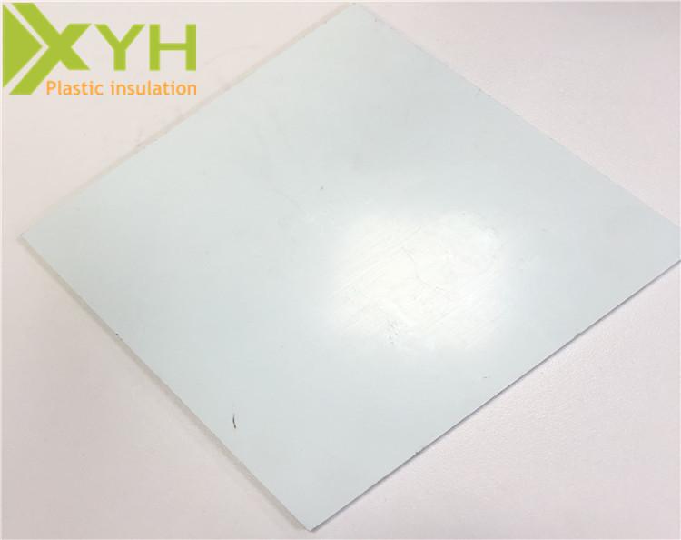瓷白色PVC板