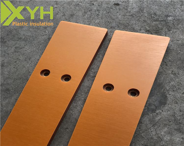 橘黄色电木板加工