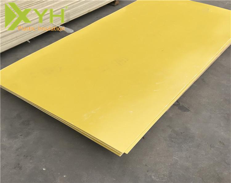 环氧树脂板