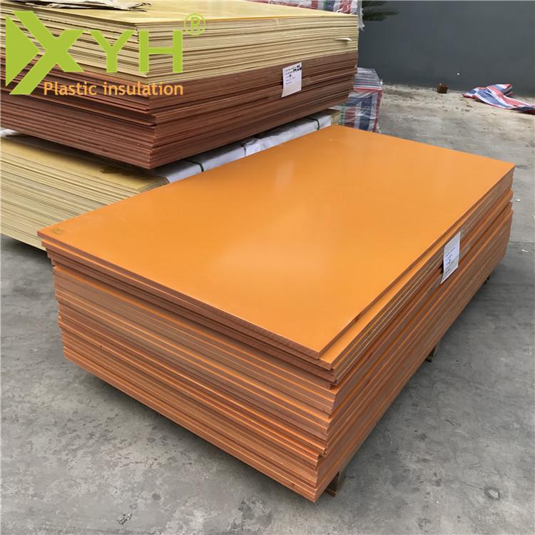 层压胶木板