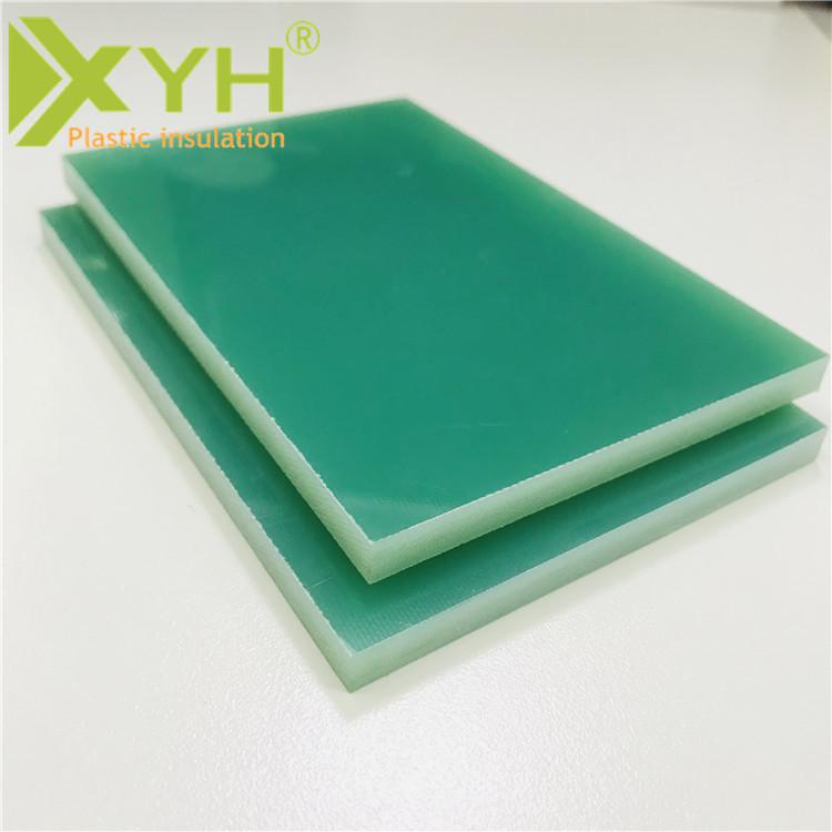 绿色玻纤板