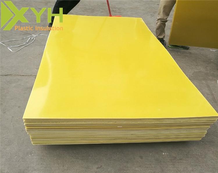 3240黄色环氧板