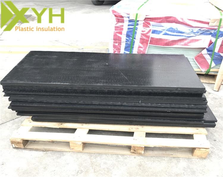 黑色POM板白色POM板整板出售