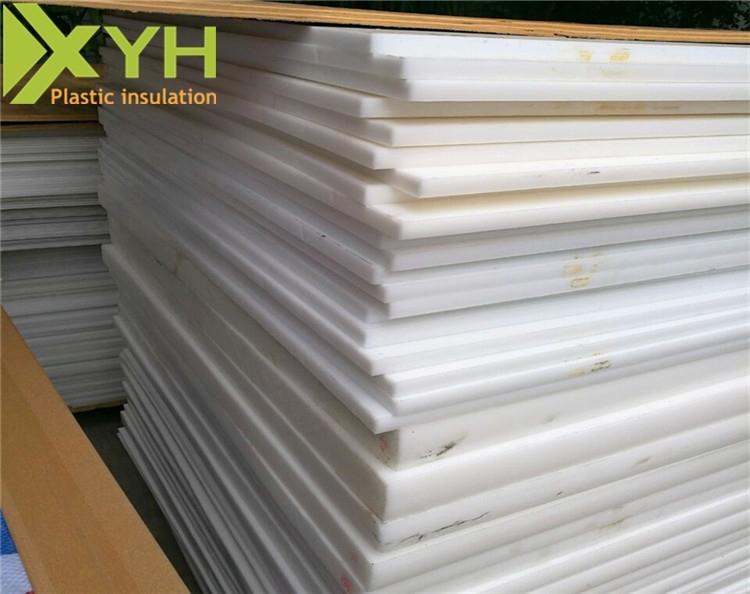 工程塑料白色POM板材