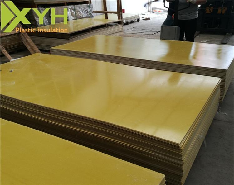 深圳3240黄色环氧板