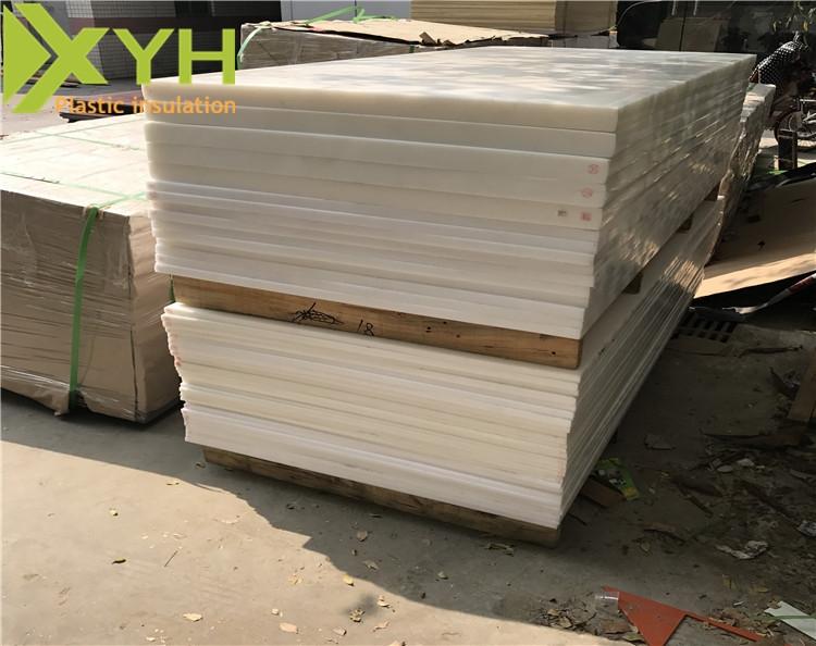 深圳白色赛钢板