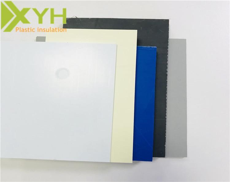 多种规格PVC塑胶硬板