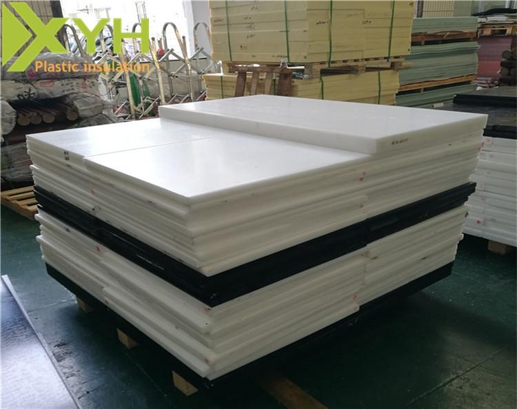 高硬度白色赛钢板