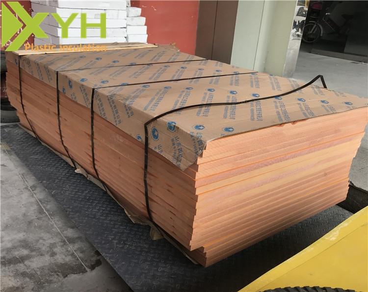 深圳电木板厂家