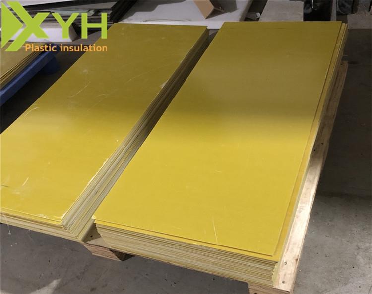 深圳厂家生产环氧板