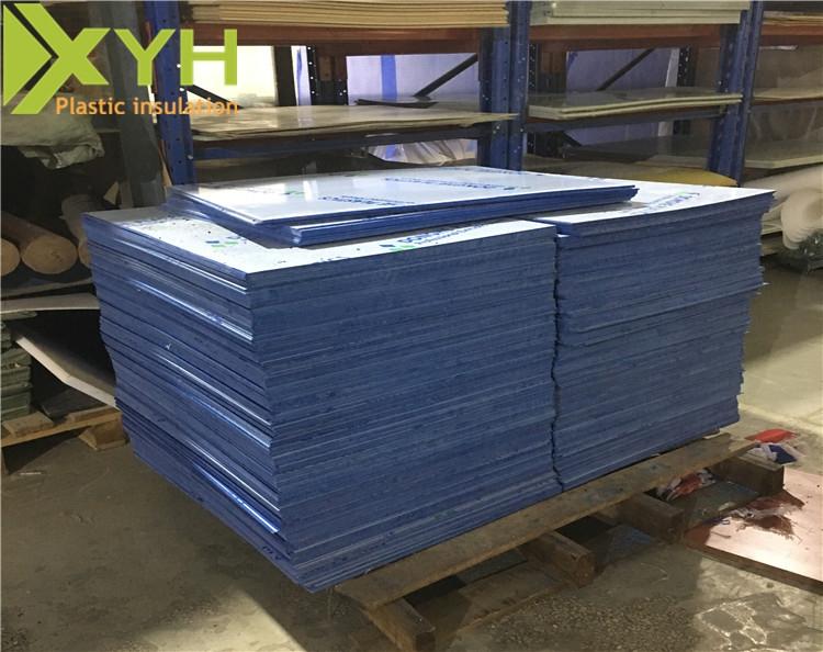 舟山蓝色PVC胶板