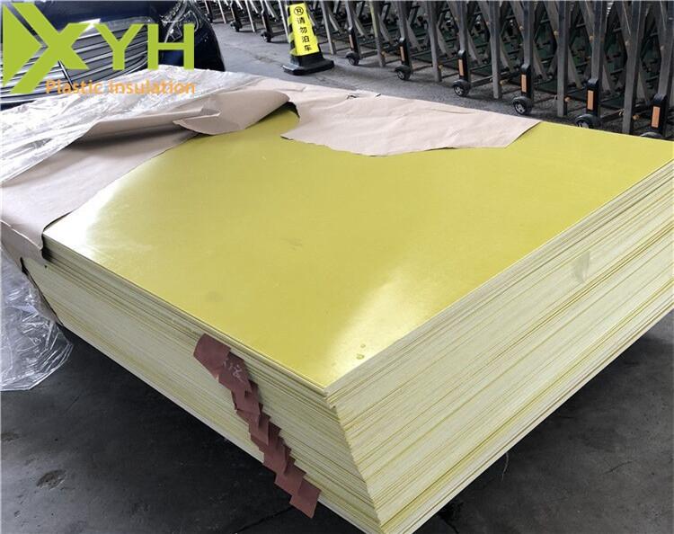 3240环氧树脂板厂家