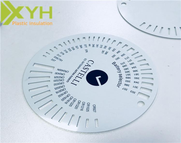 舟山丝印加工PVC圆片