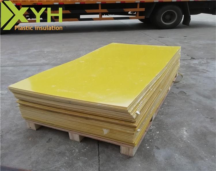 3240环氧树脂板