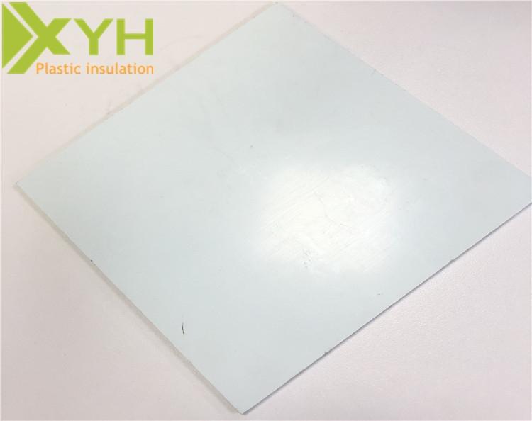舟山瓷白色PVC板