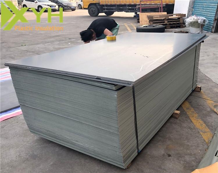 舟山浅灰色PVC板材