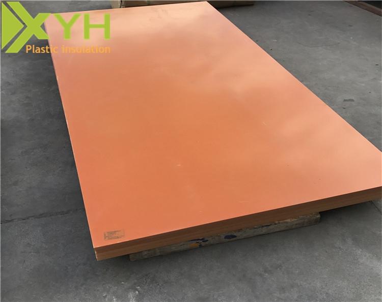 惠州橘红色电木板