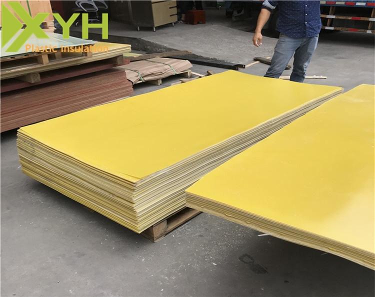 中国黄色玻纤板材