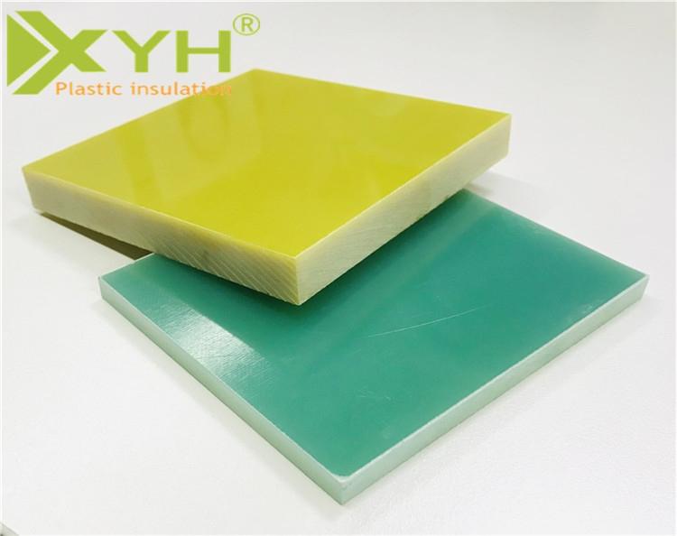 环氧树脂板 厂家零切加工